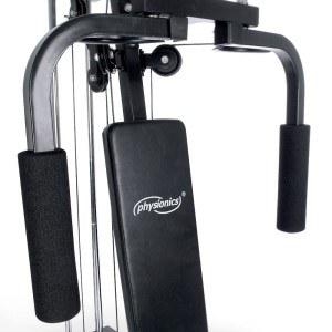 Die Kraftstation Fitnessstation inkl. 40kg Gewichte trainiert optimal die Arme.