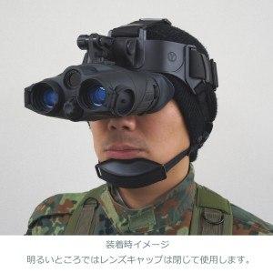 Kopfhalterung Yukon 1825025 Nachtsichtgerät Goggles 1x24 (Headmount)