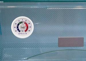 Kuehlschrank Thermometer