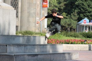 skate-tricks