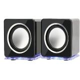 Incutex-rainbow-speaker,-LED-Boxen