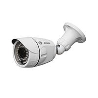 Jovision HD IP-Kamera Indoor & Outdoor , Typ: JVS-N3FL-DF , 1MP, Tag & Nacht , Außenkamera , Überwachungskamera , Sicherheitskamera , Bewegungserkennung , E-Mail Alarm