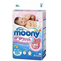 japanische-windeln-moony