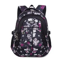 FREEMASTER Kinderrucksäcke Schulrucksäcke Schultasche Daypacks Backpack