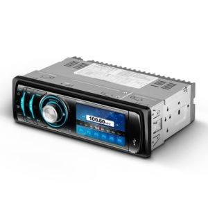 Das oneConcept MDD-150-BT Autoradio wurde von unseren Experten für Sie unter die Lupe genommen.