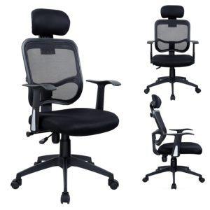 Bürostuhl in Schwarz Duhome 0391 Chefsessel Ergonomisch Netzstoff Wippfunktion Schreibtischstuhl Office Chair