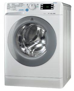 """Die Indesit XWE 81683X WSSS DE """"Innex"""" Waschmaschine FL im Onlinebericht."""