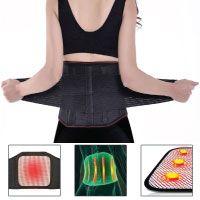 Bauchweggürtel,Charminer-Rückengurt-Rückenstützgürtel-Bauchgürtel