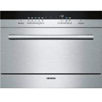 Teilintegrierter Geschirrspüler von Siemens SK75M521EU iQ500 im Test und Vergleich bei Expertentesten