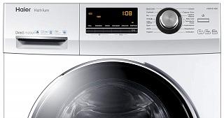 Die HW80-B14636 Waschmaschine Frontlader hat eine Schontrommel aus Edelstahl Test