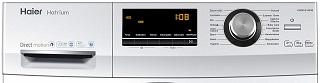 Die HW80-B14636 Waschmaschine Frontlader hat ein großes Display Test