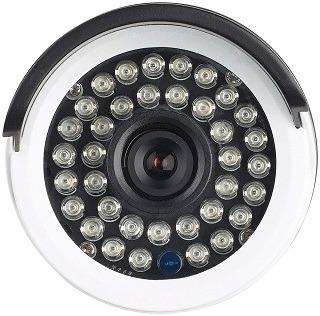 Die robuste und schöne WLAN-IP-Kamera mit Full HD bietet für wenig Geld eine Menge Funktionen Test