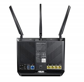 Der RT-AC68U Router ist sehr gut verarbeitet Test