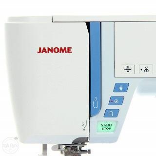 Die Janome Skyline S7 Nähmaschine ist sehr leise in der Arbeit im Test