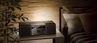 Die Kompaktanlage mit Bluetooth von Yamaha MCR-B020 im Test und Vergleich bei Expertentesten