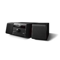 Die Kompaktanlage von Yamaha MCR-B020 im Test und Vergleich bei Expertentesten