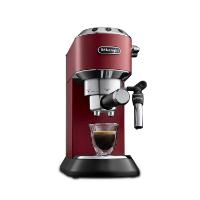 Espressomaschine mit Siebträger von De'Longhi Dedica EC 685.R im Test