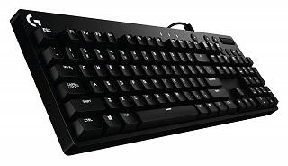 Die G610 Mechanische Tastatur hat sich sehr gut im Test gezeigt