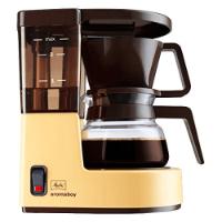 Beige/Braun Filterkaffeemaschine von Melitta Aromaboy 1015-03 im Test