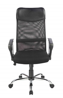 Der Netzbezug verleiht dem Stuhl ein neutrales und schickes Erscheinungsbild und macht ihn somit überall einsetzbar Test