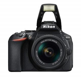 Die D5600 Spiegelreflexkamera ist von hoher Qualität Test