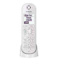 Panasonic IP-Telefon KX-TGQ200GW im Test