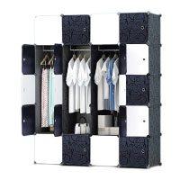 PREMAG Kleiderschrank Regalsystem im Test