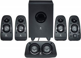 Logitech Z506 5.1 Soundsystem Test