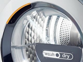 Der Waschtrockner von Miele hat einen niedrigen Geräuschpegel im Test