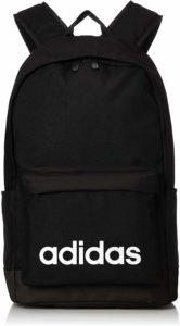 Im Online-Shop von Adidas mit Rabatt kaufen